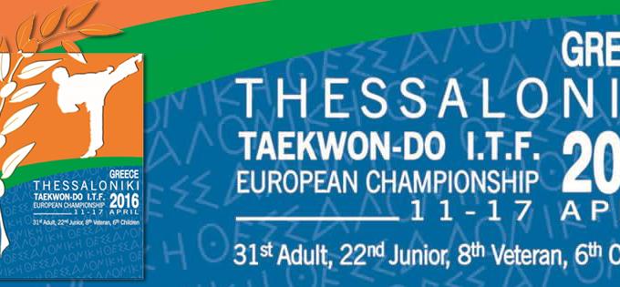 thessaloniki_2016_EC